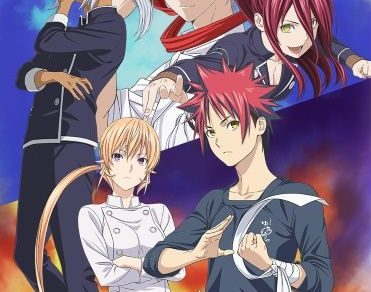 Food Wars Anime Visual