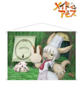 Nanachi Bakery Collaboration | Anime Made in Abyss | Anime Merchandise Monday (11-17 June) | MANGA.TOKYO©2017 つくしあきひと・竹書房/メイドインアビス製作委員会