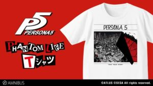 T-Shirt | Anime Persona 5 | Anime Merchandise Monday (11-17 June) | MANGA.TOKYO (C)ATLUS (C)SEGA All rights reserved.