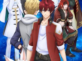 Yume100 Introduces More Handsome Princes in Key Visual