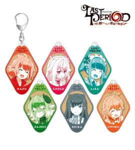 Key Holder | Anime Last Period | Anime Merchandise Monday (11-17 June) | MANGA.TOKYO