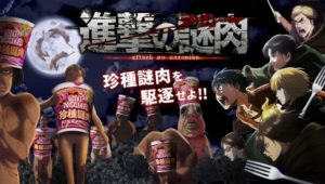 Attack on Titan x Cup Noodle Collaboration Visual