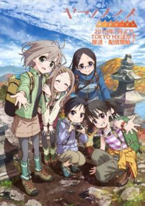 Yama no Susume Anime Visual