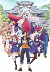 Yuuna and the Haunted Hot Springs Anime Visual