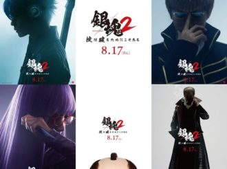 Movie Gintama 2 Reveals Title and Other Details