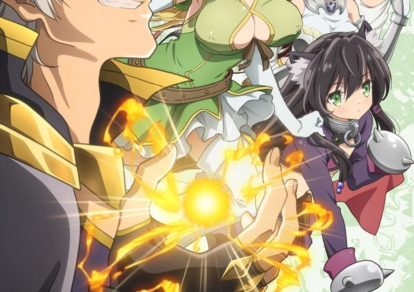 How Not to Summon a Demon Lord Anime Key Visual