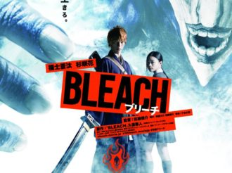 Anime NYC Co-Presents U.S. Premiere of Bleach Live Action Movie at Japan Cuts: Festival of New Japanese Film
