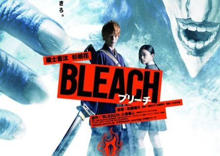 Poster of the live action movie of BLEACH