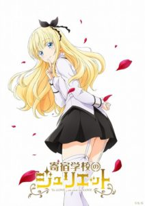 Anime Boarding School Juliet Visual