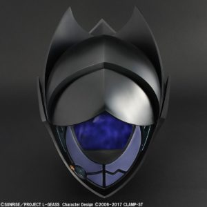1/1 Scale Zero Helmet | Anime Code Geass | Anime Merchandise Monday (11-17 June) | MANGA.TOKYO (C)SUNRISE/PROJECT L-GEASS Character Design (C)2006-2017 CLAMP・ST