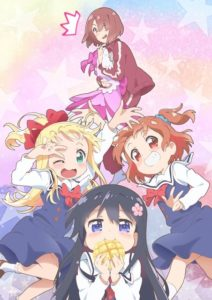 Watashi ni Tenshi ga Maiorita! (in short WataTen, lit. An Angel Flew Down to Me!) Anime Visual