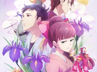 Tsukumogami Kashimasu Key Visual, Broadcast Schedule, and More