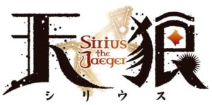Sirius the Jaeger Anime Logo