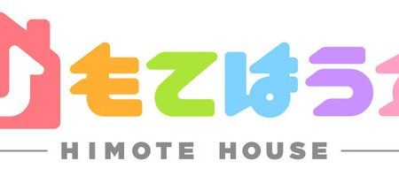 Himote House Logo