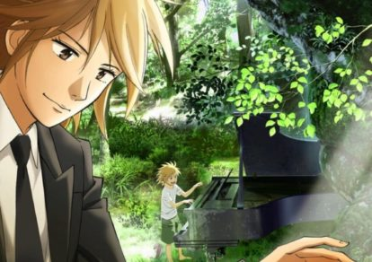 Piano no Mori Anime Visual