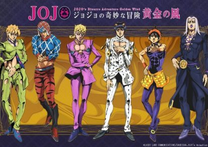 TV Anime | JoJo's Bizarre Adventure: Golden Wind | Key Visual