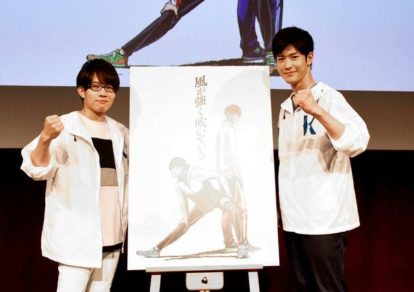 Feel the Wind Anime Announcement Event. From left: Toshiyuki Toyonaga (voice of Haiji Kiyose) and Takeo Ootsuka (voice of Kakeru Kuruhara)