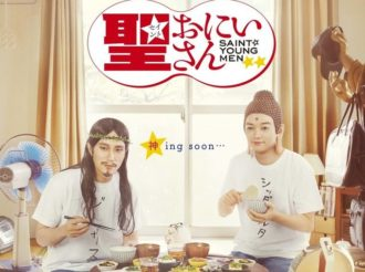 Meet Jesus and Buddha in Saint Young Men Key Visual and VR Video