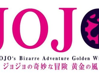 JoJo Part 5 – Golden Wind Anime Announced, Pre-Screenings Worldwide
