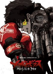 Megalo Box Anime Visual