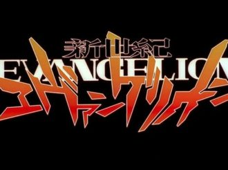 Evangelion's Cruel Angel's Thesis Gets Official HD AMV