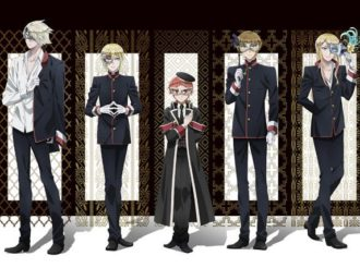The Royal Tutor Announces New Project for 18 September