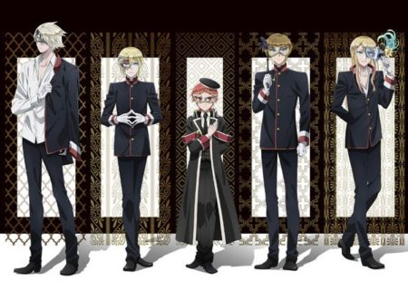 The Royal Tutor New Project Countdown Visual