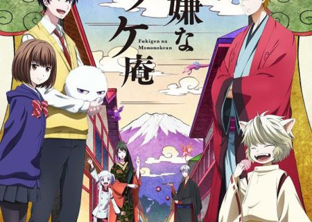 TV Anime The Morose Mononokean Season 1 Main Visual