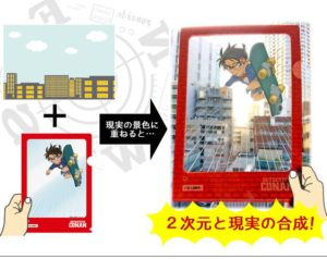 Clear Files | Anime Detective Conan | Anime Merchandise Monday (18-24 June 2018) MANGA.TOKYO (c) 青山剛昌/小学館・読売テレビ・TMS 1996