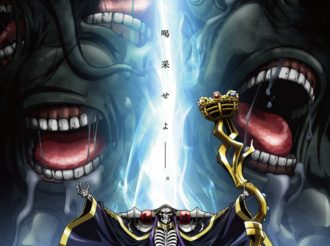 Overlord III Reveals Key Visual and DVD Release Details