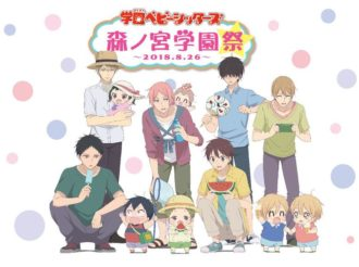 Gakuen Babysitters Confirms New OVA Production and Releases Visual For Event in August 2018