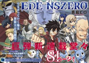 New manga series Edens Zero by Hiro Mashima | Title Page