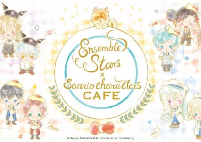 Ensemble Stars x Sanrio characters CAFE