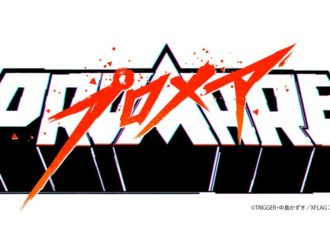 XFLAG x TRIGGER Team Up With Director and Writer of Kill La Kill
