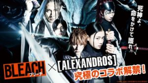 BLEACH x ALEXANDROS' theme song 'Mosquito Bite'