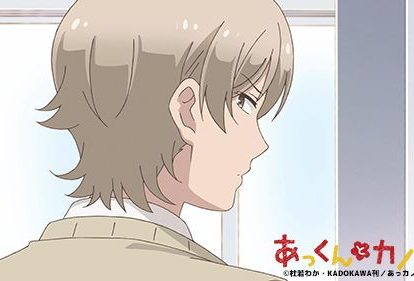 Akkun to Kanojo (My Sweet Tyrant) Episode 13 Official Anime Screenshot