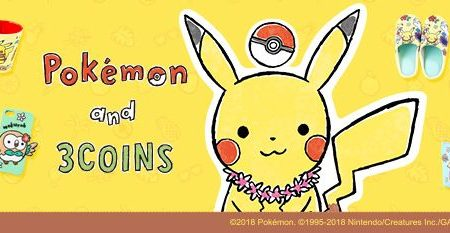 Check out these cute collaboration items between the Pokemon series and popular Japanese store 3Coins!