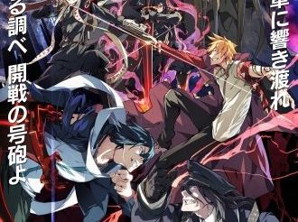Dies Irae Reveals Titles of Episodes 12 to 17 and Preview Stills for Two Episodes