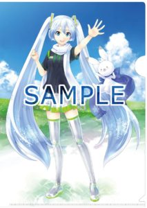 Natsukita 2018 Hokkaido Fair | Snow Miku Clear File | Copyright 2001-2018 SOCIALWIRE CO.,LTD. All rights reserved.