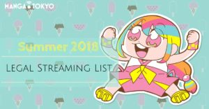 Summer 2018 Anime: Legal Streaming List | MANGA.TOKYO