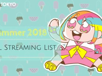 Summer 2018 Anime: Legal Streaming List