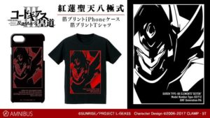 T-Shirt and Phone Case | Code Geass Anime| Anime Merchandise Monday (25 June - 1 July) | MANGA.TOKYO ©SUNRISE/PROJECT L-GEASS Character Design ©2006-2017 CLAMP・ST