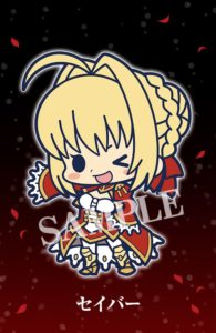 Rubber Straps | Fate/EXTRA Last Encore Anime| Anime Merchandise Monday (25 June - 1 July) | MANGA.TOKYO (C)TYPE-MOON / Marvelous, Aniplex, Notes, SHAFT
