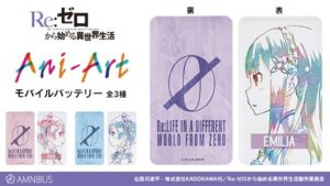 Phone Charger | Re:Zero - Starting Life in Another World Anime| Anime Merchandise Monday (25 June - 1 July) | MANGA.TOKYO© 長月達平・株式会社KADOKAWA刊/Re:ゼロから始める異世界生活製作委員会