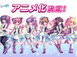New Idol Anime Re:Stage! Announced