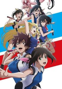 HANEBADO! Anime Visual