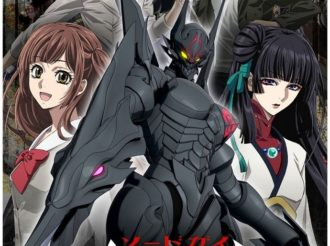 Sword Gai The Animation Part II Will Air from 30 July 2018