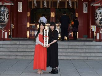 Miss Caretaker of Sunohara-sou Gets Blessings from Kanda Shrine for Hit Anime