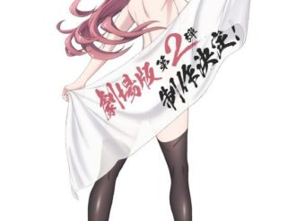 Trinity Seven to Get Second Movie