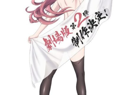 Trinity Seven Second Movie Announcement Art